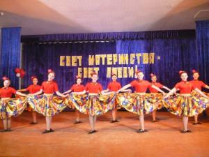 Региональный конкурс «В ритме танца»