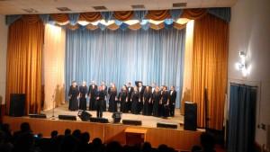 Концерт Новосибирской филармонии