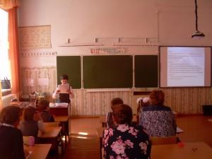 Научно-практическая конференция школьников 2-4 классов