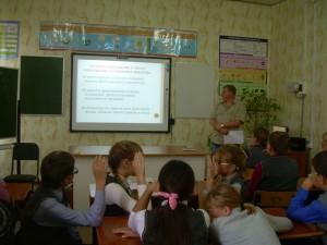 Викторина для 5-7 классов «Эрудиты ОБЖ»