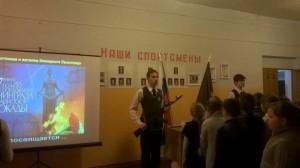 Линейка, посвящённая 72-й годовщине полного снятия блокады Ленинграда