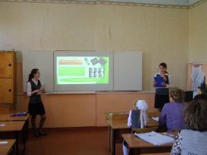 Школьная научно-практическая конференция и «Парад идей»