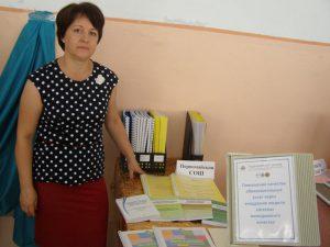 Смотр-конкурс методических служб ОО Татарского района в 2016 году