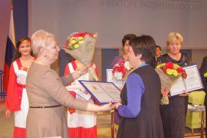 IIIВсероссийский съезд сельских учителей