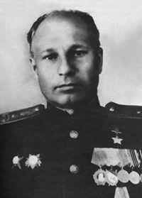 Александр Семенович Ерёмин
